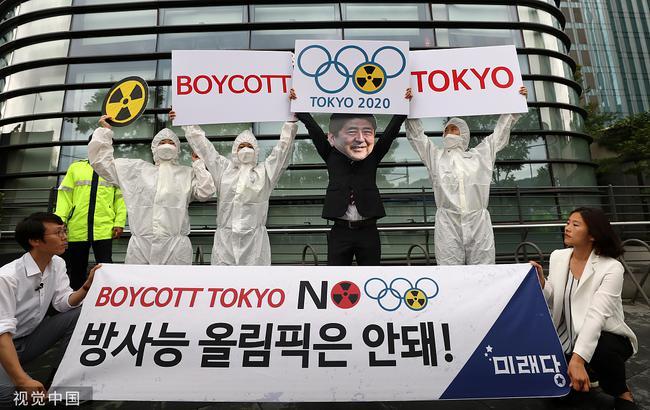 奥运会韩自备食材 福岛农产品安全吗?